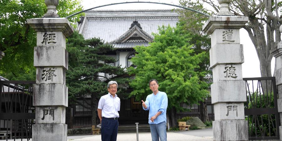 代表的日本人。
