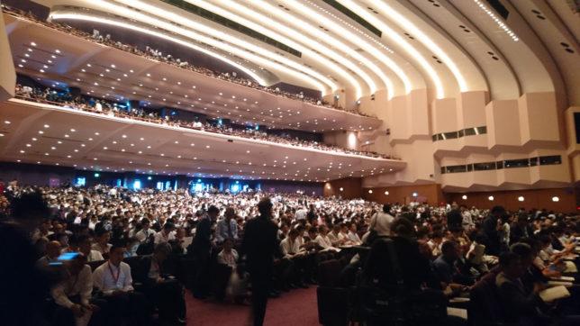 盛和塾世界大会。パシフィコ横浜
